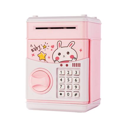 抖音同款:儿童密码存钱罐