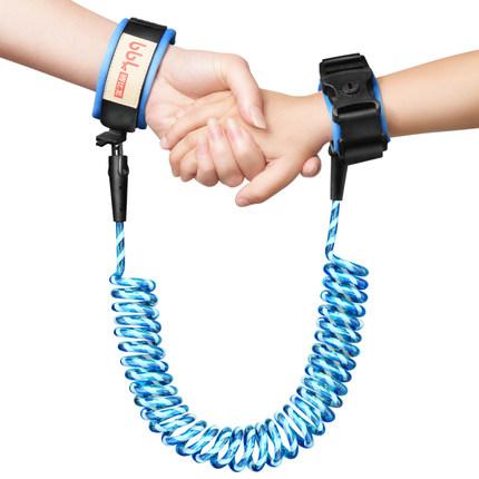 抖音同款:溜娃神器父子母子安全手环