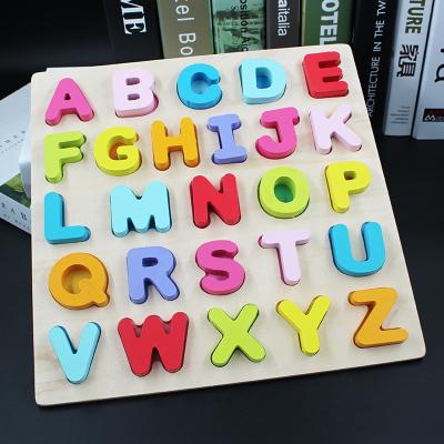 抖音同款玩具:儿童积木数字字母拼图