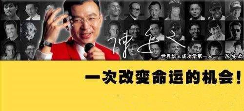 2024G成功学演讲视频 陈安之李嘉诚都在这里 培训教程 第1张