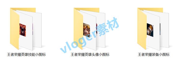 王者荣耀英雄技能装备图标 界面UI图标icon 视频剪辑专用P图