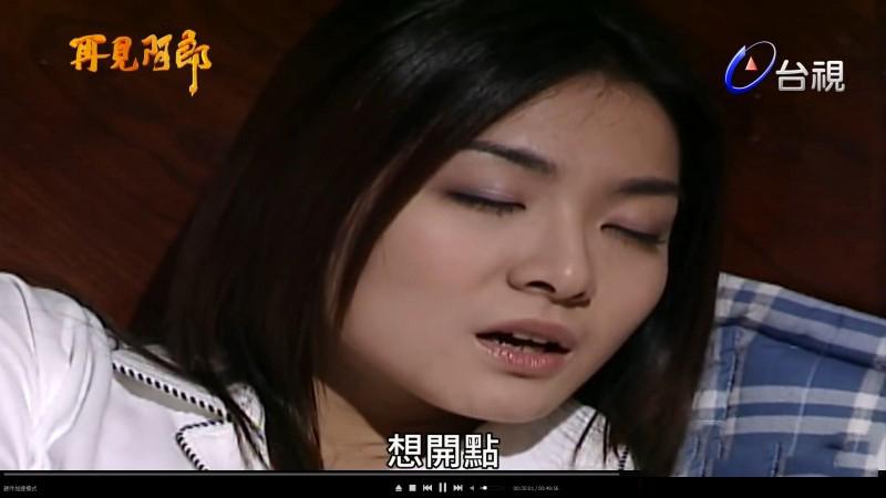 《再见阿郎》159集全集 台语繁字1080P