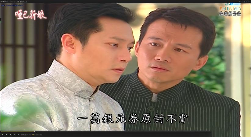 《哑巴新娘》35集1080P