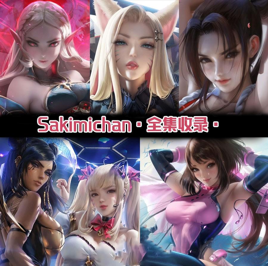 Sakimichan合集 画画过程视频+PSD+JPG高清4K图